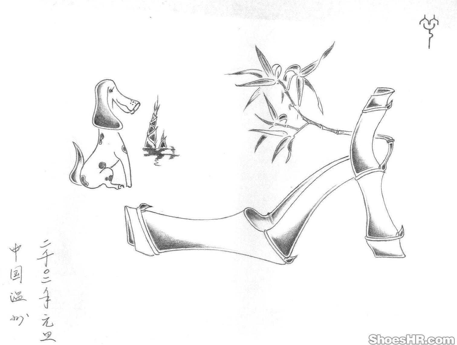网站首页 作品欣赏 作品分类:素描/油画 > 获奖创意手稿——竹鞋图片