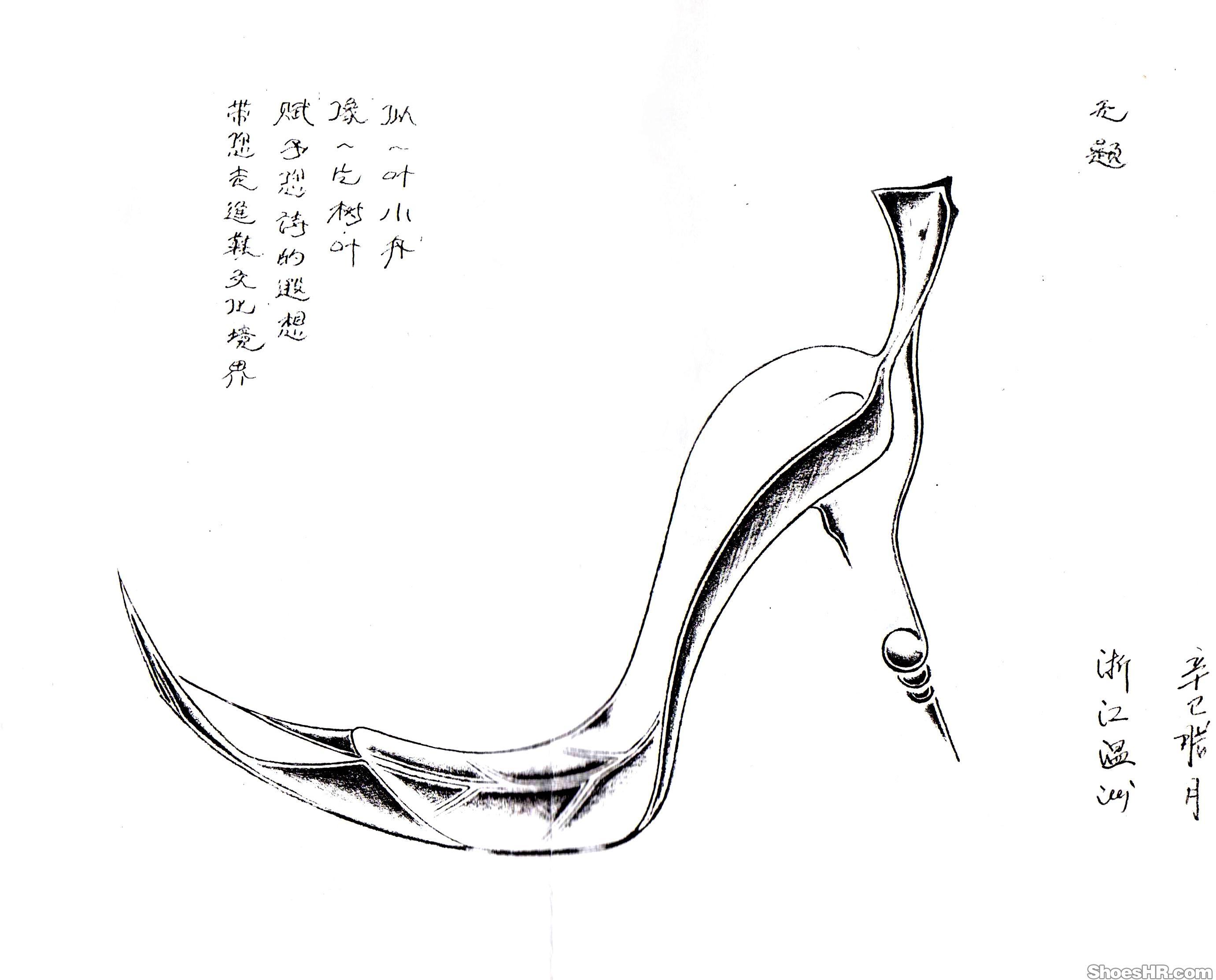 手绘树叶铅笔画
