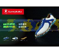 Sunnyhaha Arthur Golf shoes