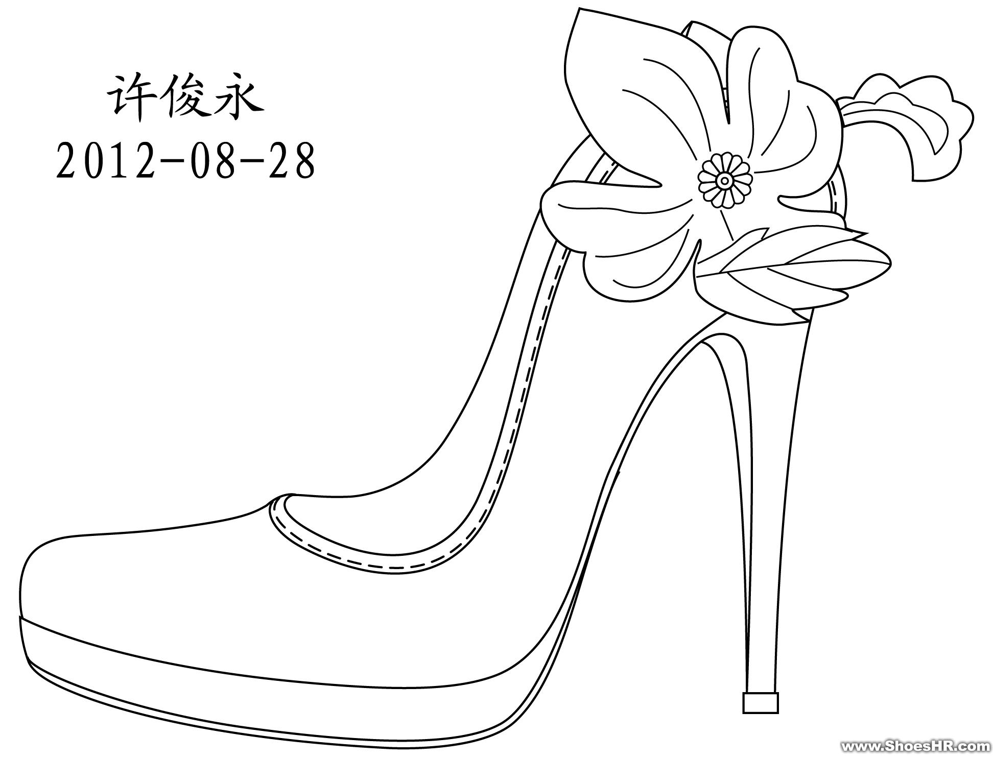 鞋子款式图手绘